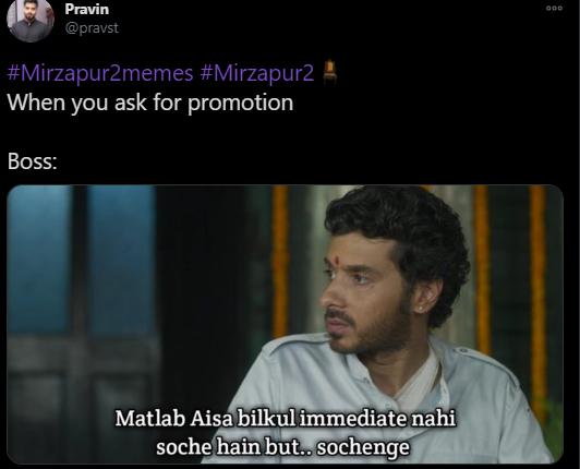 Mirzapur-meme-7