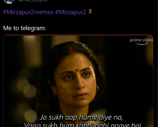 Mirzapur-meme-8