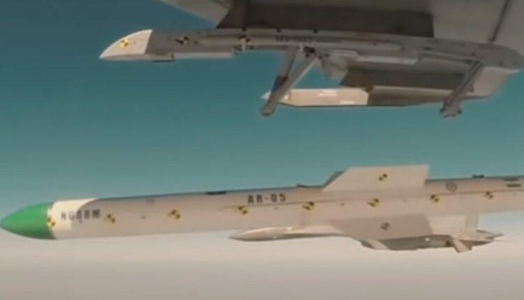 anti radiation missile