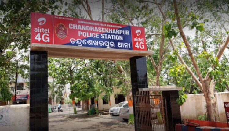 chandrasekharpur PS