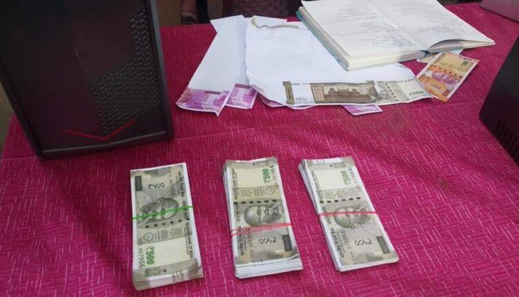 fake note nayagarh