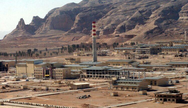 iran-nuclear-site