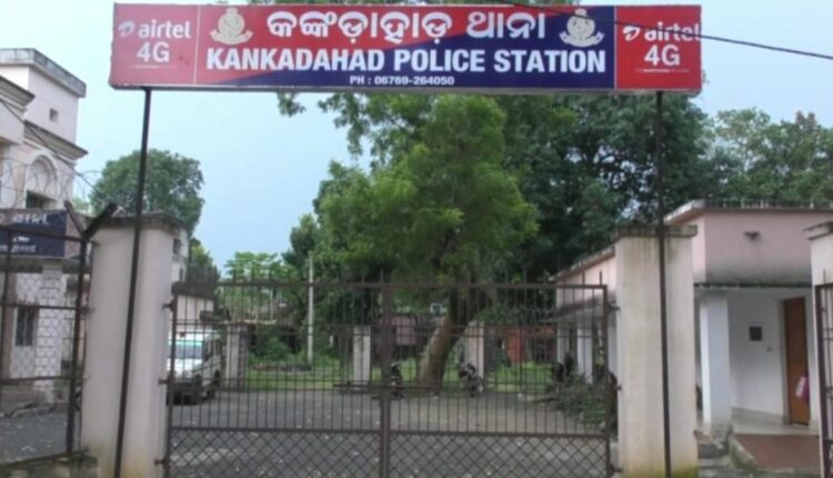 kankadahada police station_dhenkanal
