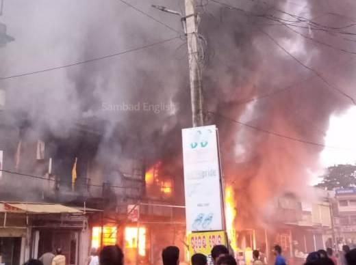market complex fire