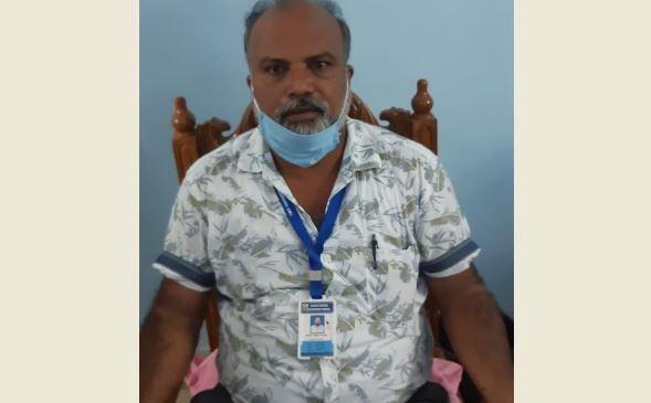 principal arrested_vigilance
