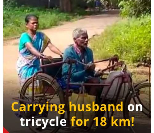 wife-carries-husband-for-pension