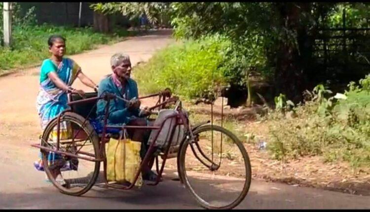 wife-walking-divyang-husband-pension