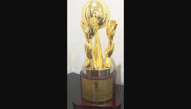 CRUT award