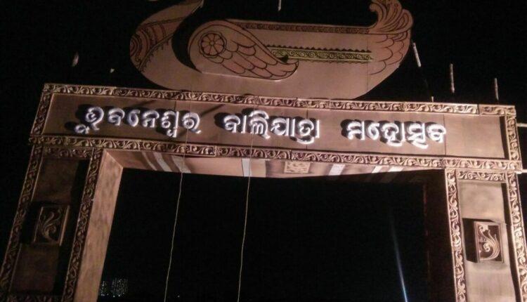 bhubaneswar bali jatra