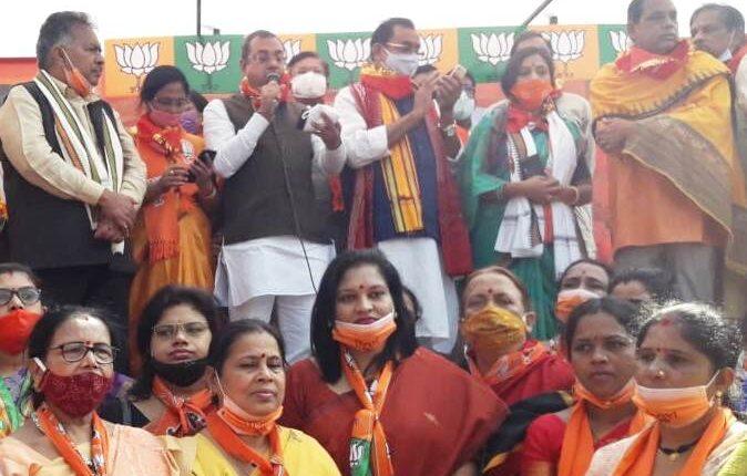 BJP padyatra