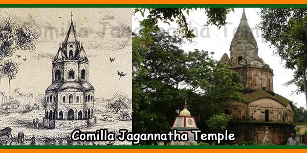 Comilla-Jagannatha-Temple