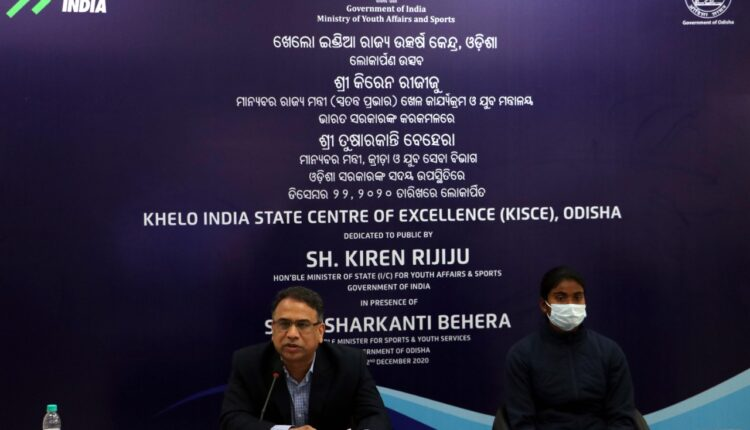 Khelo India centre of excellence