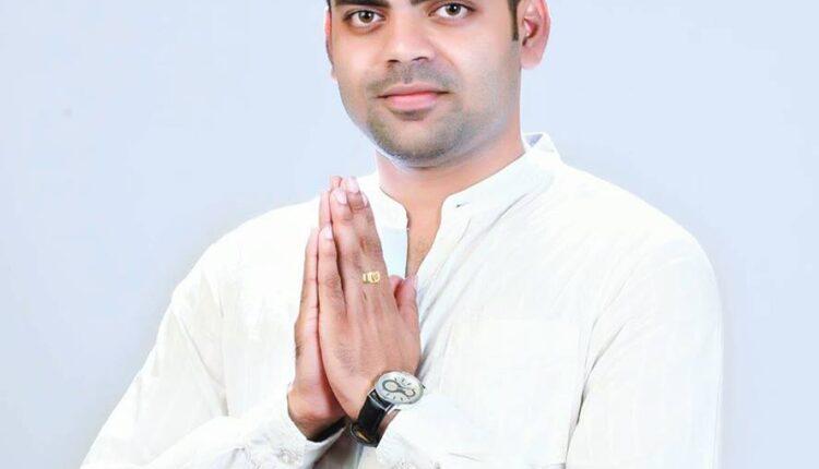 Kiran Kumar Sahu