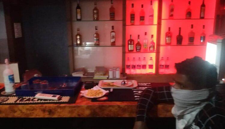 bar sealed