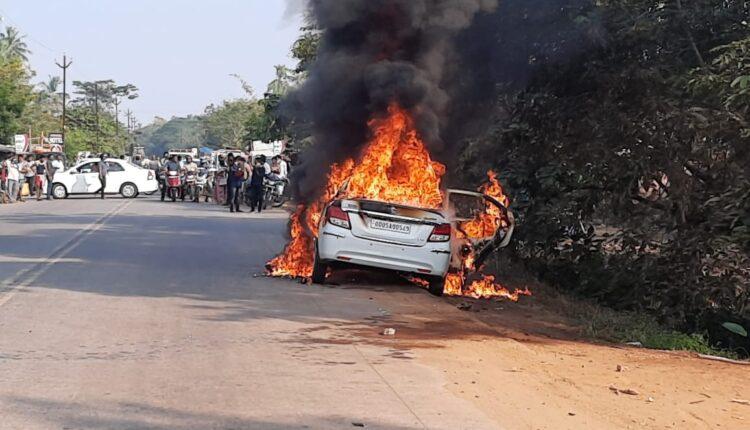 car catches fire