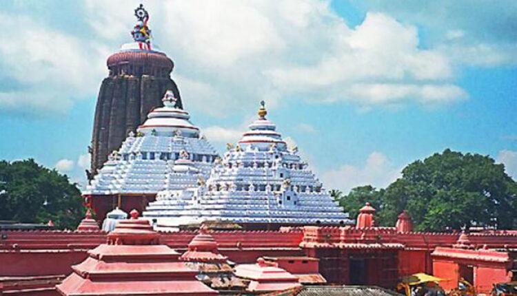 Shri Jagannath Temple (Italy)