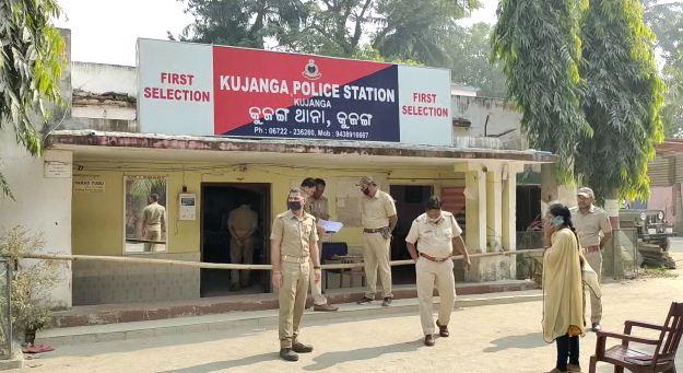 kujanga police station