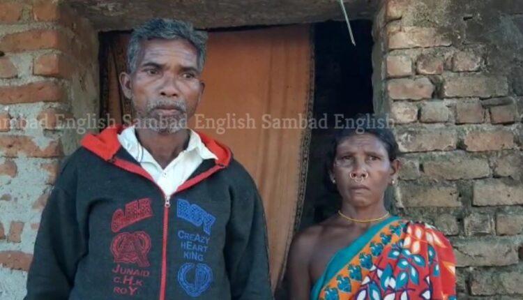 villager tortured by maoist