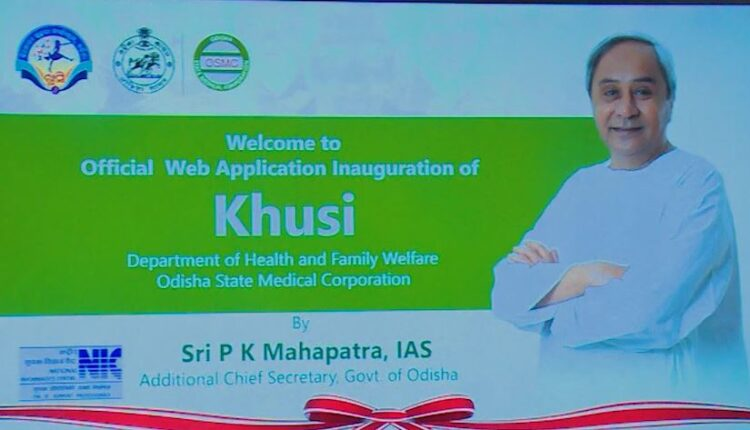 web application_khusi