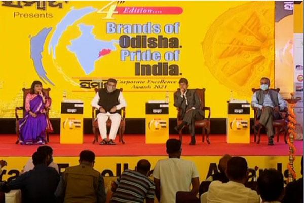 brands-of-odisha