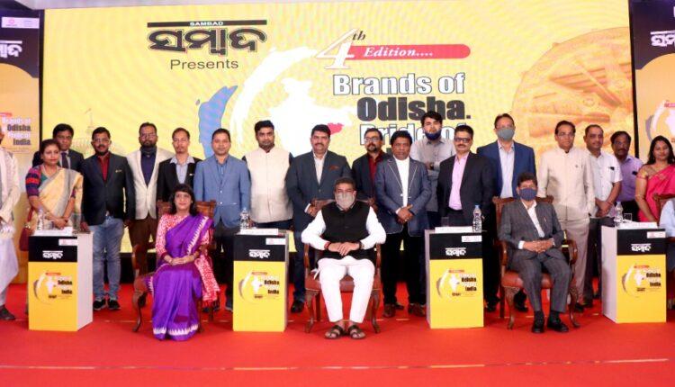 brands of odisha1