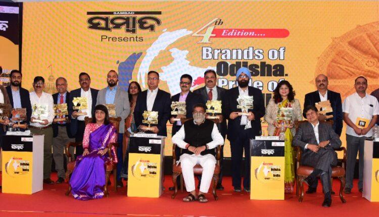 brands of odisha_0