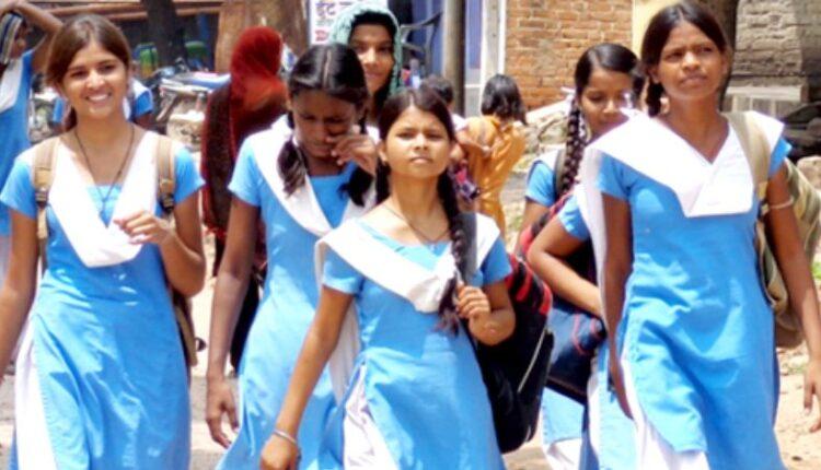 govt school students