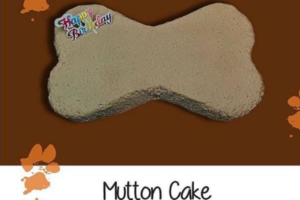 mutton-cake