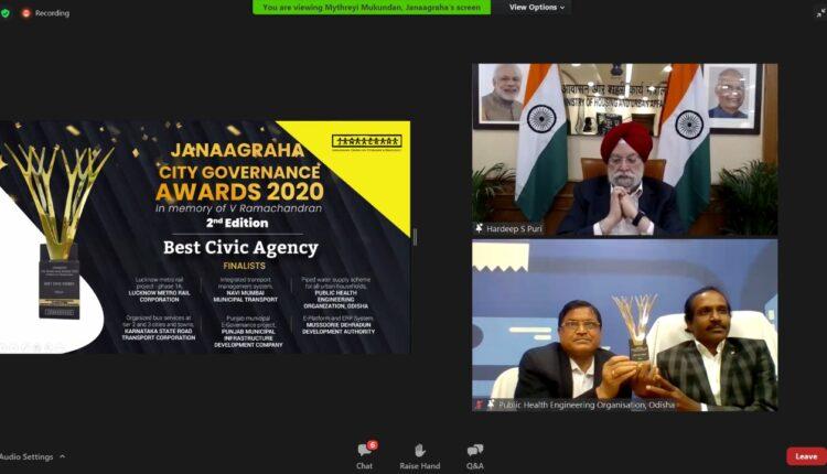 national award for odisha