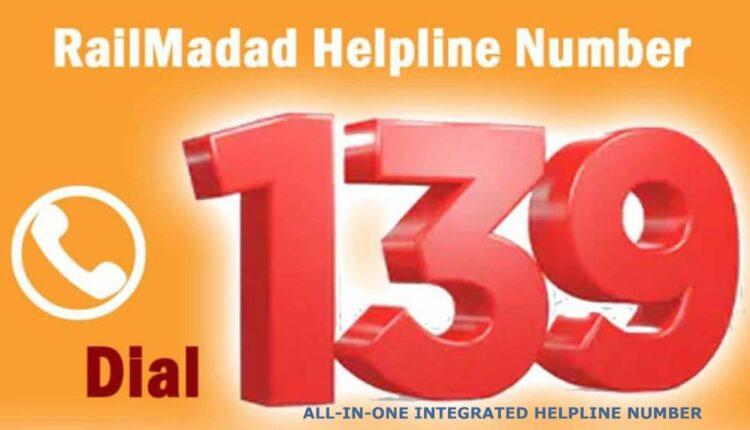 railway helpline number
