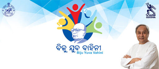 Biju Yuva Vahini