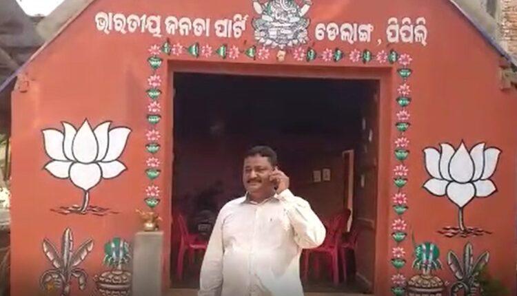Ashrit Pattanayak