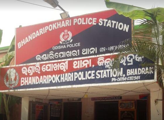 bhandaripokhari PS