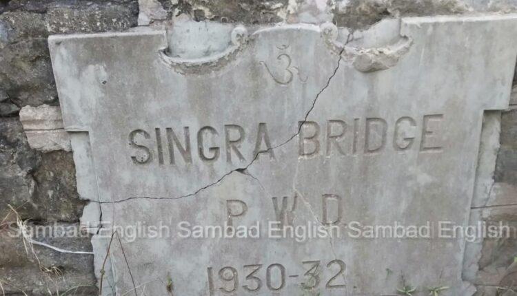 british era bridge1 (1)