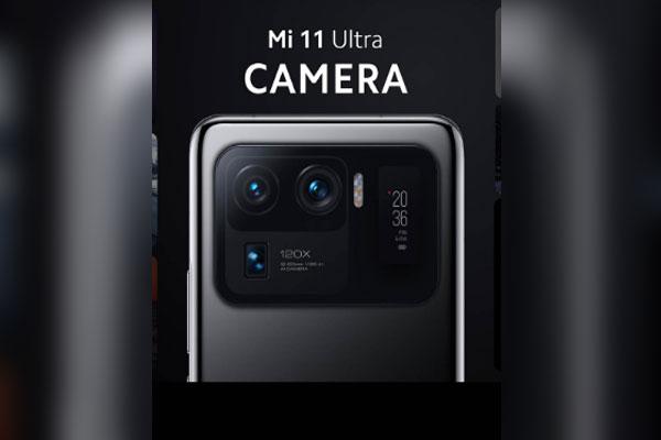 mi-11-ultra