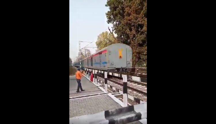 train reverse