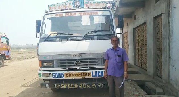 truck driver fine
