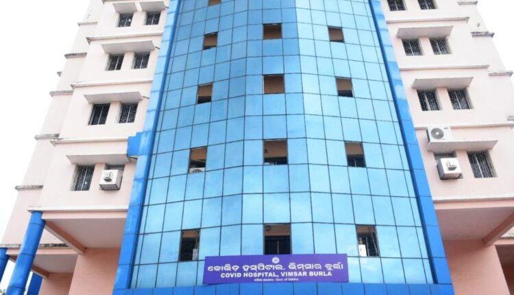 VIMSAR COVID Hospital