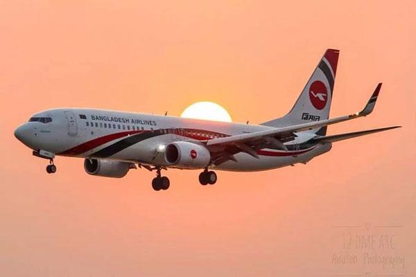 bangladesh-airlines
