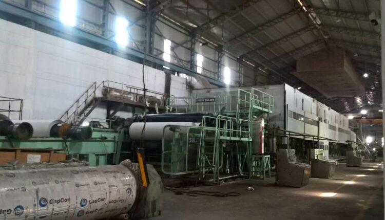 emami paper mills balasore