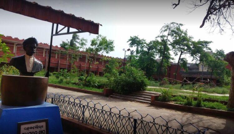 madhusudan law university1