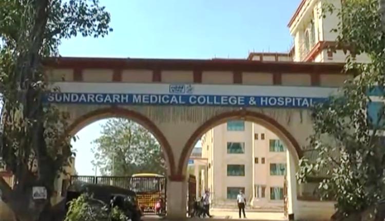 ntpc medical college