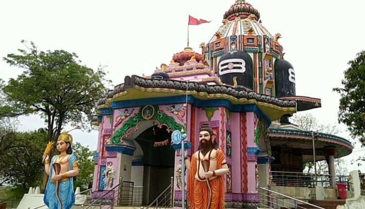 nuapada temple