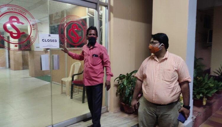 odisha civil corporation office