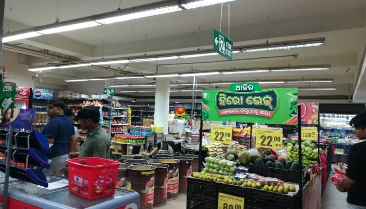 reliance store