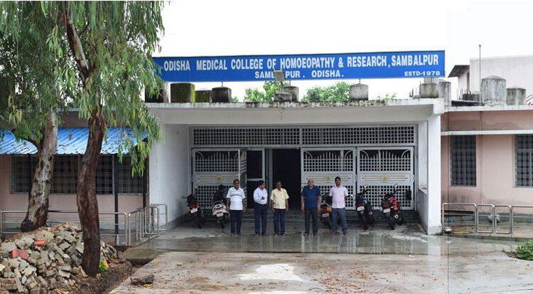 sambalpur homoeopathy college
