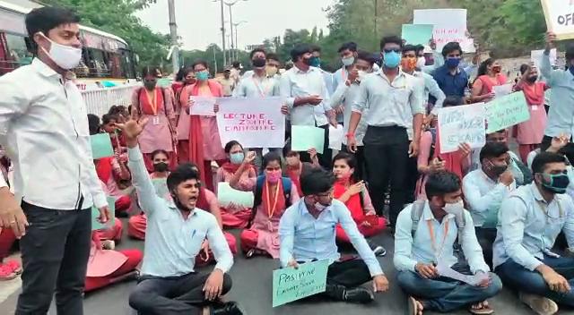 BJB students protest