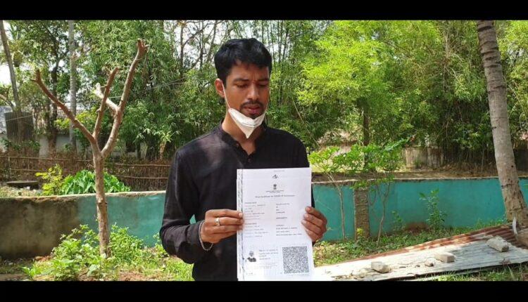 Jajpur youth_no vaccine
