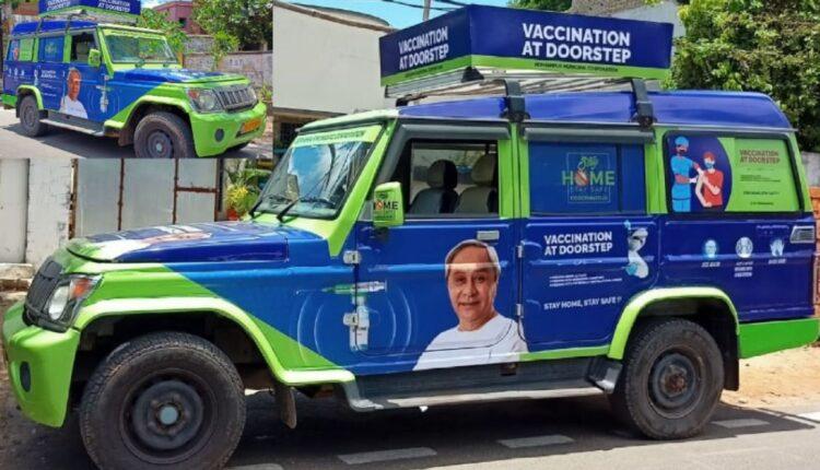 vaccination at doorstep.jpet