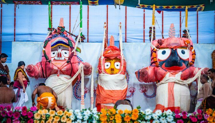 Snana Jatra